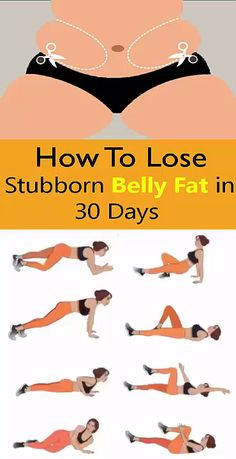 8 Simple & Best Exercises to Reduce Hanging Belly Fat Lower Belly fat does not look good and it damages the entire personality of a person. Reducing Lower belly fat and getting into your best possible shape may require some exercise. But the large range o Lower Belly Workout, Lower Belly Fat, Reduce Belly Fat, Lose Belly, Fat Belly, Lower Back Fat, Lower Stomach, Flat Stomach, Physical Fitness