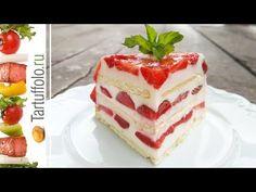 Вкусный Фруктовый Торт без Выпечки ! Простой Рецепт из Печенья с Фруктами - YouTube