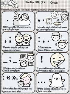 Speech Therapy, Worksheets, Teaching, Education, School Ideas, Speech Pathology, Speech Language Therapy, Speech Language Pathology, Literacy Centers