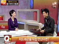 [star] G-dragon parody star Sin Dong-hoon(G드래곤 패러디스타 신동훈)