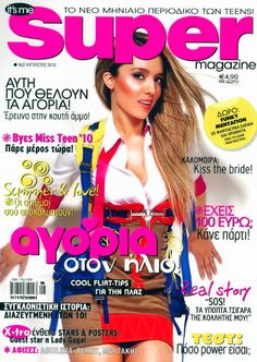"""Kalomira on the cover of Super Magazine. She is a Greek-American Superstar who won the """"Greek Idol"""" of Greece in 2014. She is an award winning singer, songwriter, actress, host, philanthropist, activist, mother of twins and fashion icon. More info at: Kalomira.com #kalomira #kalomoira #kalomiraboosalis"""