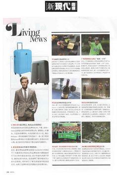 Modern Magazine (China)  #suitcase  #travel #Delsey