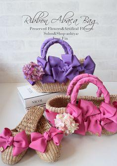 Diy Sac, Potli Bags, Small Case, Diy Tote Bag, Boho Bags, Craft Bags, How To Preserve Flowers, Basket Bag, Crochet Shoes