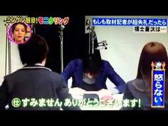 """Sota Fukushi, TV show """"People-Watching - Monitorring"""", Nov. 2014"""