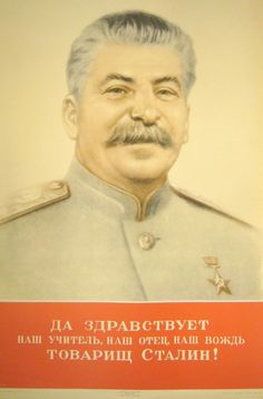 thesovietbroadcast: ☭ – Long live our teacher, our father, our leader Comrade Stalin! Soviet Art, Soviet Union, Joseph Stalin, Socialist Realism, Russian Revolution, Evil People, Daddy Bear, Russian Federation, Power To The People