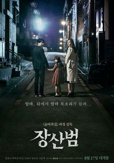 #TheMimic   Trailer Oficial   Estrelando Jin Heo, Jun Hyeok Lee, Hyuk-kwon Park, Shin Rin-Ah, Jung-ah Yum. Estreia em DVD dia 19 de fevereiro de 2018. Confira o trailer em nosso site.