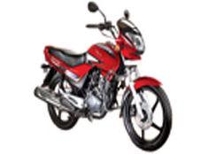 Hero Honda Achiver Bike in India @ AutoInfoz.Com