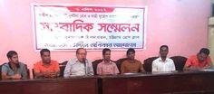 সন্দ্বীপ ট্রাজেডি:  দুর্ঘটনা নয় বরং একটি হত্যাকাণ্ড-ড. হাসান মোহাম্মদ - http://paathok.news/21532