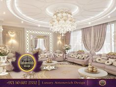 It`s that treasured space that sets the tone for your entire decorating style! Dramatic view of gorgeous ceiling!Comfort and Superiority everywhere! Call us and you will know about the unique secret of excellence!:) http://www.antonovich-design.ae/ ☎️ +971 50 607 2332 #Antonovichdubai, #Katrinaantonovich, #dubaidesign, #design, #luxury, #furniture, #chandelier