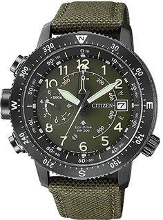 Citizen Altichron BN4045-12X