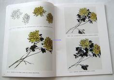 Chinese Painting Book Wu Changshuo Qi Baishi Paint Mum Chrysanthemum | eBay