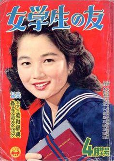 Arita Noriko (有田紀子) 1940-, Japanese Actress Japan Graphic Design, Showa Era, Turning Japanese, Book Jacket, Old Ads, Illustrations And Posters, Cute Illustration, Vintage Images, Art Reference