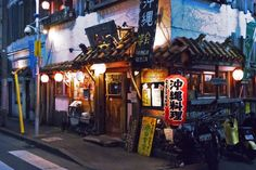 Japan Street Photography - Hachioji