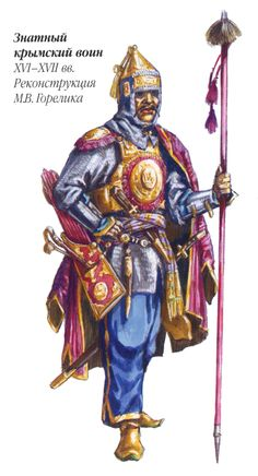 Crimean noble warrior, 16th-17th century