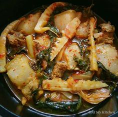Naga Style Pork With Bamboo Shoots, Colocasia Leaves and Stem And Mongmong Tu (Mezenga Pata) – At My Kitchen Home Recipes, Indian Food Recipes, Asian Recipes, New Recipes, Simple Recipes, Fresh Bamboo Shoot Recipe, Bamboo Recipe, Bangladeshi Food, Bengali Food