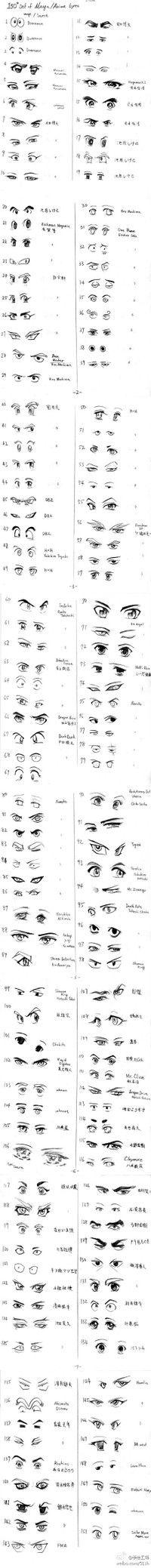 """手绘 - 堆糖专辑, which, uh, means """"a bunch of eyes"""" or something."""