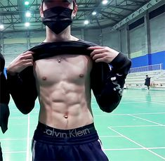 Popsicle ~ Johnny Suh Smut Writing Prompt 1 God damn it, now all I can think about is you licking my cock like it's that popsicle. Jaehyun Nct, Sixpack Workout, Workout Fitness, Abs Boys, Daddy Aesthetic, Jung Jaehyun, Ulzzang Boy, Korean Men, Male Body