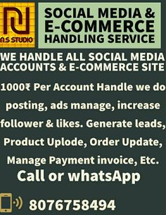 We handle your all B2B b2c E-Commerce platform and social media platform accounts Competitor Analysis, Lead Generation, Ecommerce, Accounting, Platform, Handle, Social Media, Ads, Business