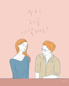 love moment illust / illustration by jeahee