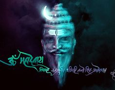 """Check out new work on my @Behance portfolio: """"LORD SHIVA"""" http://be.net/gallery/36151111/LORD-SHIVA"""