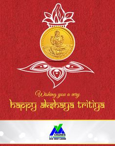 Good Morning Flowers Gif, Good Morning Gif, Diwali Greetings, Diwali Wishes, Happy Dhanteras, English Phonics, Hindi Quotes Images, Minimalist Photos, Makar Sankranti