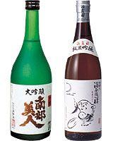 Tohoku region - Nambu Bijin Daiginjo (left)   Daiginjo-shu  +4  Nambu Bijin - Iwate   Première place au Concours International du Saké 2007  --  Urakasumi Zen (right)   Junmai ginjo-shu +2  Saura  Miyagi