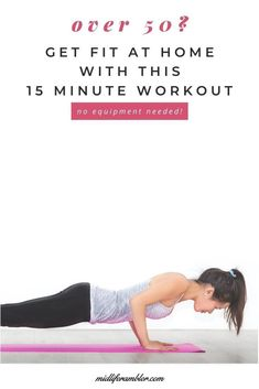 If you're over 50 you need to maintain your strength to avoid injury as you age. This 15 minute workout routine works all the major muscle groups using your own body weight. You can do it at home with no equipment. Fitness Workouts, At Home Workouts, Workout Routines, Workout Men, Men's Fitness, Body Workouts, Muscle Fitness, Post Workout, Flexibility Training