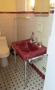 burgundy-wall-sink