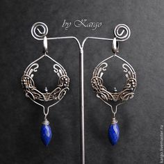 """Calipso"" sterling silver wirework earrings with Lapis Lazuli briolettes by Kargo. Via livemaster"