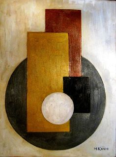 Supremematist Ivan Klyun, Russian artist and art theorist who was noted for his association with Russian Suprematist Kazimir Malevich and for his formulation of a theory of colour