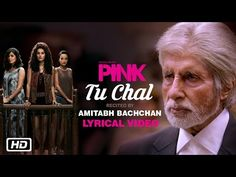 Listen to 'Tu Chal' recited by Amitabh Bachchan from the movie PINK. Lyricist - Tanveer Ghazi Music Composer - Shantanu Moitra PINK Releases in Cinemas on Movie Songs, Movie Quotes, Amitabh Bachchan Quotes, Pink Movies, Bollywood Movie Trailer, Taapsee Pannu, Celebrity Magazines, Pink Quotes, Amazing Songs