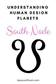 Saturn square ascendant the planets in aspect pinterest did you get your human design chart and wonder what in the world do all the little symbols mean the symbols on the human design chart fandeluxe Gallery