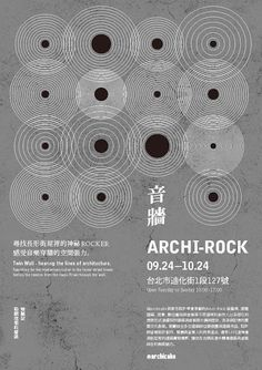 「預告」 《Archi-rock 音牆》