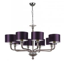 Special Order Design: Elegant Contemporary Smoked Glass Chandelier * Dia: 40 inches * Over 100 Custom Shades Options