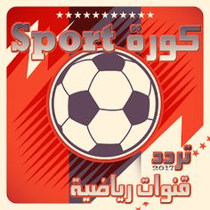 Yacine TV App for PC-Windows 7,8,10 and Mac APK 1.4 - Free Sports Apps for Android Live Tv Free, Tv En Direct, Venus Online, Football Streaming, Live Tv Streaming, Tv App, Android Apps, Sports, Hs Sports