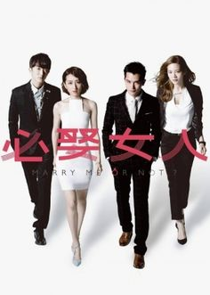 Marry Me, or Not? (2015) - 9/10 Chiu Roy is very charismatic. I am currently totally obsessed with this drama. I've been watching episodes 7 & 8 repeatedly...