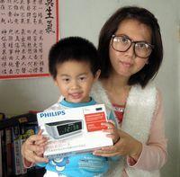 飛利浦 Philips 鬧鐘收音機AJ3112,得標價格2元,最後贏家ido543210:第一次得標商品很高興,可以送給愛聽收音機的媽媽,建議從沒得標過商品的選新手商品下標較容易得標哦!謝謝快標網這麼好康的購物網站!