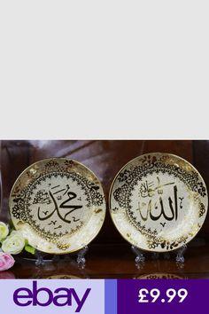 Islam Collectables #ebay Ceramic Plates, Decorative Plates, Islamic Gifts, Ceramics, Silver, Ebay, Pottery Plates, Ceramica, Pottery