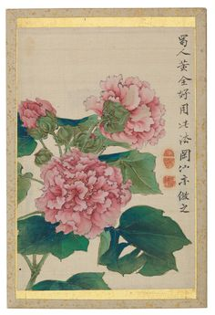Pictures of Flowers and Birds Okamoto Shūki (Japan, 1807-1862) Japan, 19th century Accordion-style album of 66 leaves; ink and color on silk