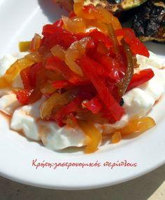 Γλυκόξινες πιπεριές τουρσί - cretangastronomy.gr