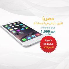 إحصل الآن على أقوى عرض في المملكة, #آيفون6بلس فقط بمبلغ 1,999ريال سعودي . لا تدع الفرصة تفوتك الكمية محدودة !!! http://www.eshtari.me/electronics/smartphonesandtablets/iphone/iphone-6-plus.html WWW.ESHTARI.ME   . Get the biggest offer in KSA ,get the #IPHONE6PLUS for 1,999 SAR only. Don't miss the chance Limited quantity http://www.eshtari.me/electronics/smartphonesandtablets/iphone/iphone-6-plus.html WWW.ESHTARI.ME