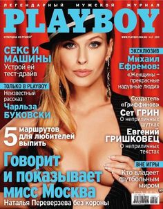 Covers with Natalia Pereverzeva 958 2011 of Russian Fed. based magazine Playboy Russia including covers, editorials, company information, history and more.