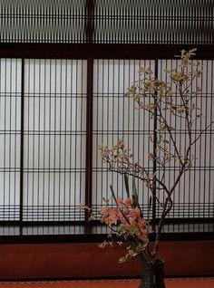 Sumiya in Kyoto, Japan