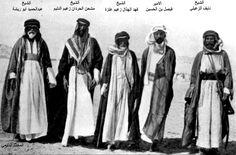 الامير فيصل بن الحسين لاحقا ملك العراق مع مشايخ الرمادي الله يرحمهم جميعا