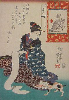 Seven Good fortune gods, Jurojin, cat, deer Original woodblock print Kuniyoshi Geisha, Asian Cat, Japan Painting, Art Asiatique, Japanese Cat, Kuniyoshi, Japanese Prints, Japan Art, Woodblock Print