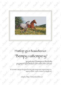 "Лавка рукоделия ""АртА""   VK"