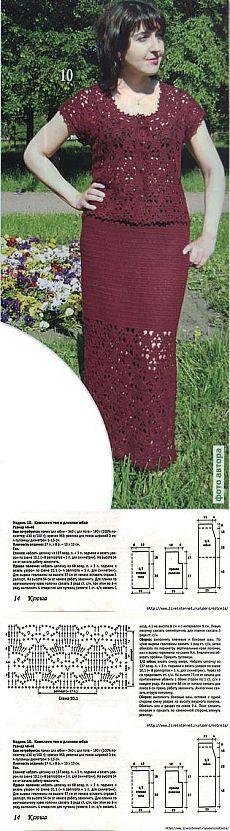 Комплект крючком: топ и юбка.