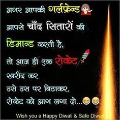 100+ Funny Jokes. Santa Banta Jokes. Hindi Chutkule, Hindi Jokes, Whtatsapp Jokes - BaBa Ki NagRi Funny Chutkule, New Funny Jokes, Hindi Chutkule, Funny Jokes In Hindi, Santa Banta Jokes, Happy Diwali, Vows, Laughing, Jokes In Hindi