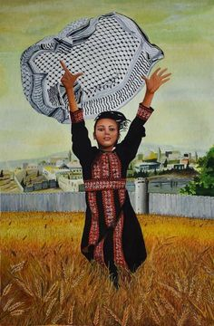 Palestine Art, Arabic Art, Islam Quran, Islamic Art, Identity, Culture, Drawings, Pictures, Homeland