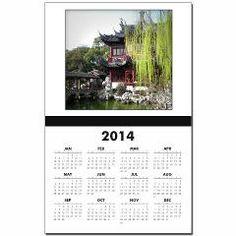 Yu Yuan Garden Shanghai Calendar Print $7.99